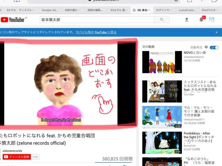 サイズ youtube 画面
